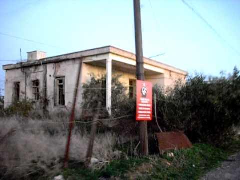famagusta 2009