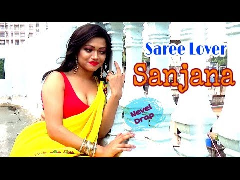 Saree Lover Sanjana || Bengal Beauty || Outdoor Part 1🔥 thumbnail