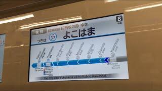 【三菱SiC】都営5500形5504F(京急本線快特)走行音 / Toei-5500 sound
