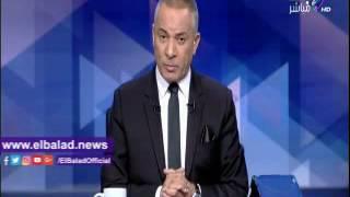 أحمد موسى : مصر ساندت السعودية ولن تسمح بأى تهديد تتعرض له المملكة   .. فيديو