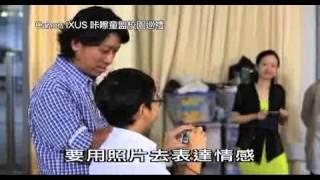 Publication Date: 2015-08-17 | Video Title: CANON 咔嚓童盟校園巡禮ep2 拔萃男書院附屬小學