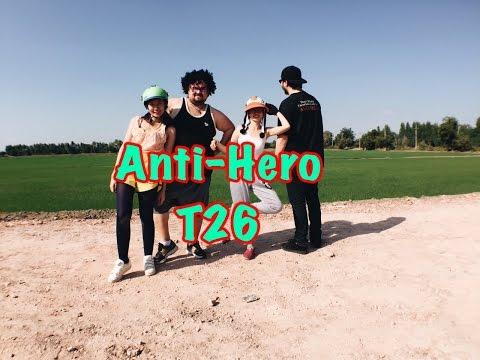 หม่อมถนัดแดก  (สุพรรณหรรษา) - EP : 5 Anti-Hero T26
