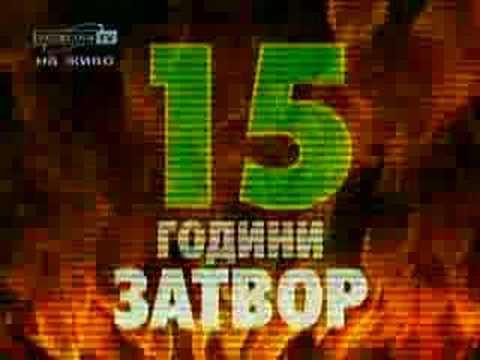 Ъпсурт - Попфолк Mp3