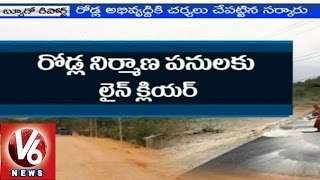 CM KCR focused on development of roads in state - Hyderabad