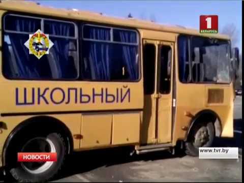 смотреть крутая групповуха возле школьного автобуса