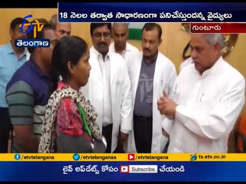 NRI Hospital Doctors Saves Woman Hand | Through Rare Surgery | Guntur