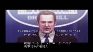 エースコンバット5 第22話「ACES」 thumbnail