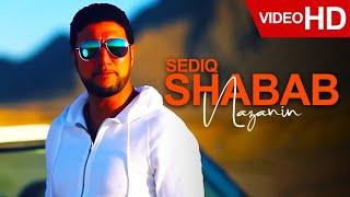 Sediq Shabab - Nazanin