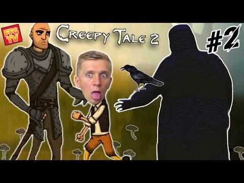 СТРАШИЛКИ МАЛЬЧИКА в игре Creepy Tale 2 Часть #2