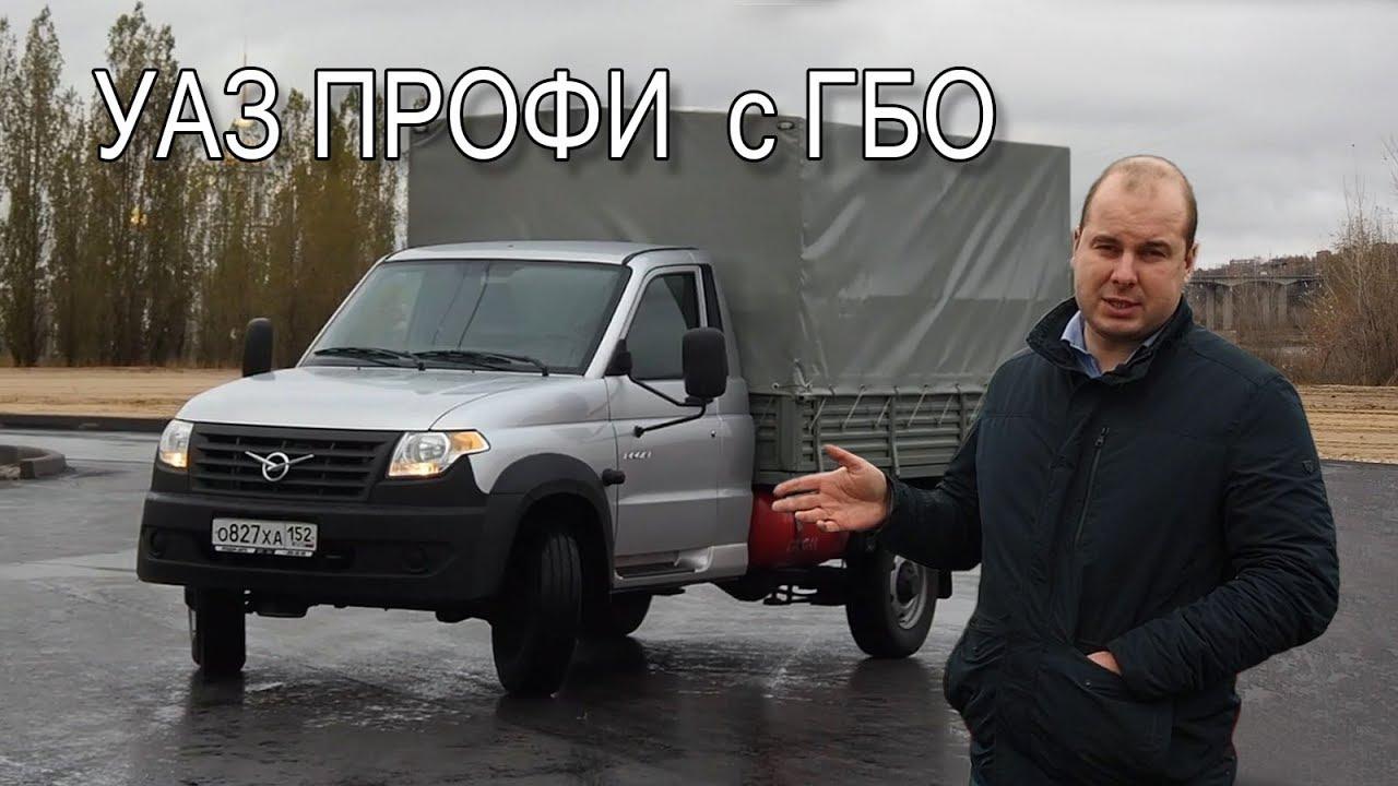 УАЗ Фермер - РУССКИЙ СНАРУЖИ ЯПОНСКИЙ ВНУТРИ. - YouTube