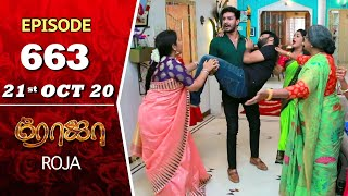 ROJA Serial | Episode 663 | 21st Oct 2020 | Priyanka | SibbuSuryan | SunTV Serial |Saregama TVShows