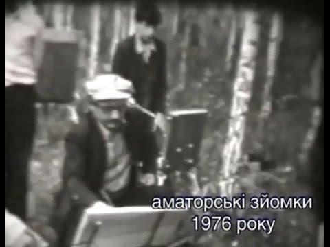 Житомир Шкуринский 1976