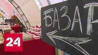 Посольство Италии проведет благотворительный базар в пользу Центра Димы Рогачева - Россия 24
