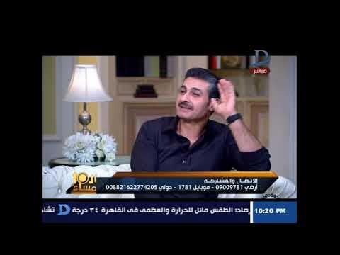 العاشرة مساء مع وائل الإبراشى والحوار الكامل مع ابطال مسلسل ظل الرئيس حلقة  22-6-2017