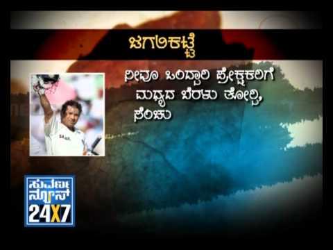 Jagali Katte - 27 Jan 12 - Comedy - Suvarna News