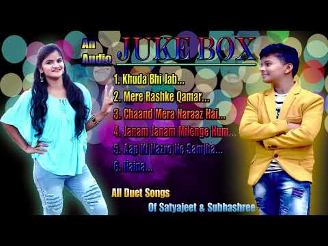 Duet Songs Of Satyajeet & Subhashree