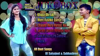 Download lagu Duet Songs Of Satyajeet & Subhashree