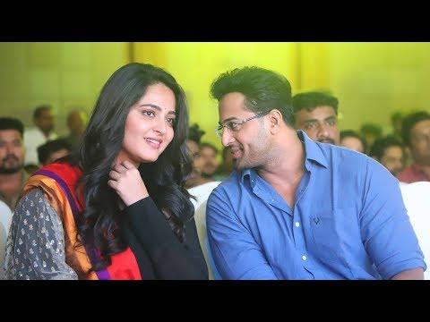 Bhaagamathie -  Malayalam Movie Audio Launch | Unni Mukundan | Anushka