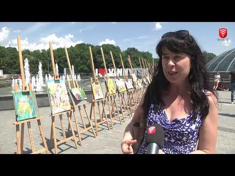 Телеканал ВІТА: Рекорд України встановили сьогодні у Вінниці, новини 2019-06-13