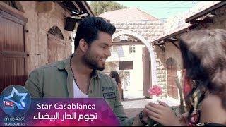 محمود التركي - بشويش (حصرياً)   2017   (Mahmoud El Turky - bshwish (Exclusive