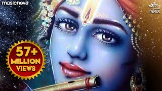 O Kanha Ab To Murli Ki Full Song - Beautiful Krishna Bhajan | Morning Bhajan | Krishna Radha Song