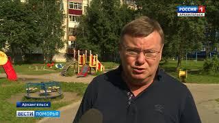 В Архангельську за програмою ''Комфортна середа'' приступили до масштабного ремонту дворів