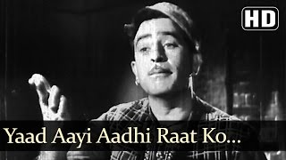 Yaad Aayee Aadhi Raat Ko (HD) | Kanhaiya Songs | Raj Kapoor | Nutan | Mukesh | Filmigaane