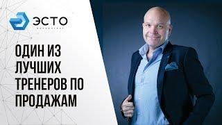 видео Лучшие тренеры по продажам в России