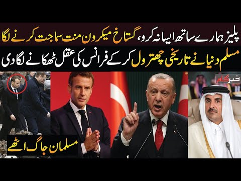 Muhammad Usama Ghazi: Gustakh Macron Minnat Samajat Par Aa Gaya, Tayyab Erdogan Ne Tareekhi Chitrol Kar Di