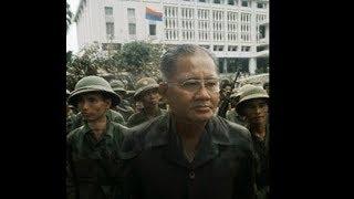 Lời đầu hàng của tổng thống ngụy quyền Việt Nam cộng hòa Dương Văn Minh 30 tháng 4 năm 1975