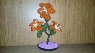 Цветы из бисера. Бисероплетение часть 1.