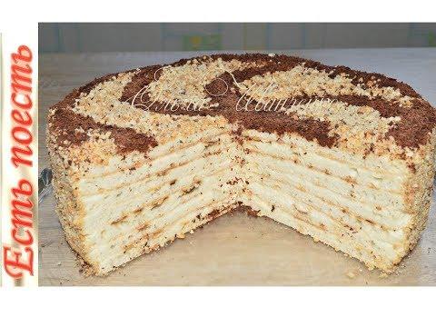 Торт сметанный на сковороде рецепт с фото пошагово в домашних условиях