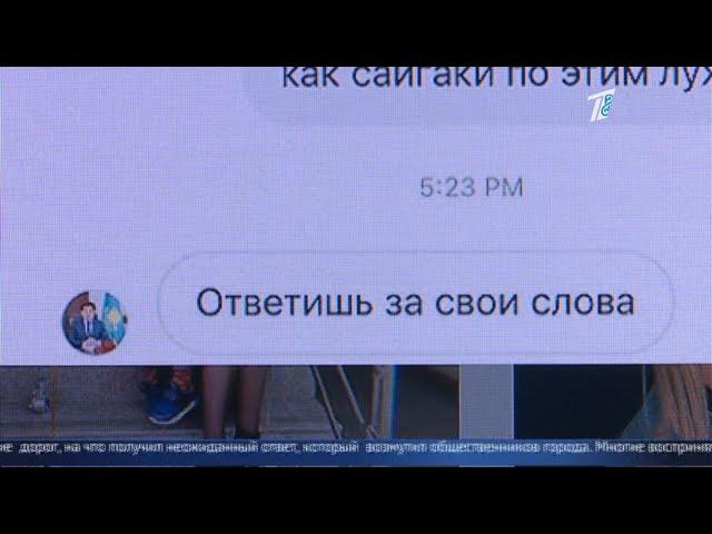 Аким Усть-Каменогорска подаст в суд на жителя города