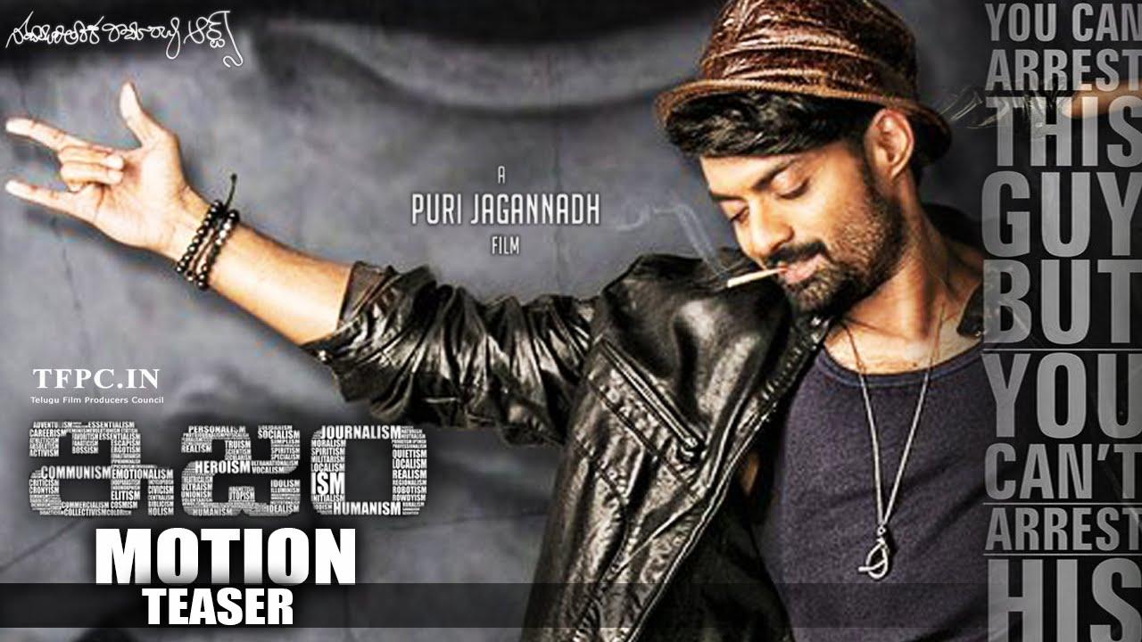 ISM Telugu HD Trailer | Kalyan Ram | watch online