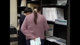 Инфопункт библиотеки для слепых заработал в Самаре