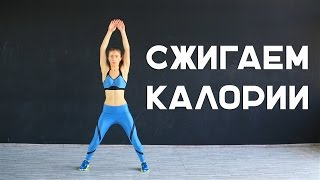 видео HIIT тренировки: что это? Эффективно ли для похудения?