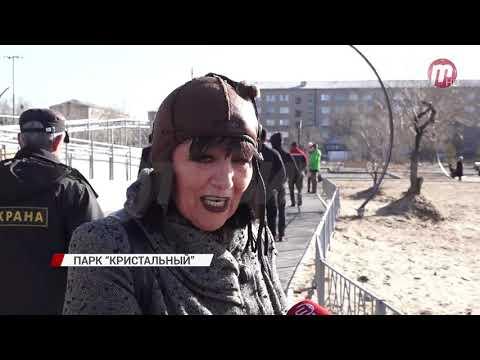 """В микрорайоне Стеклозавод торжественно открыли парк """"Кристальный"""""""