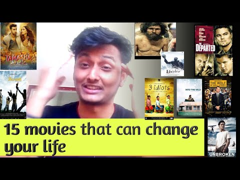 Top 15 movies that can change your life | Top 15 Best movies that will blow your mind