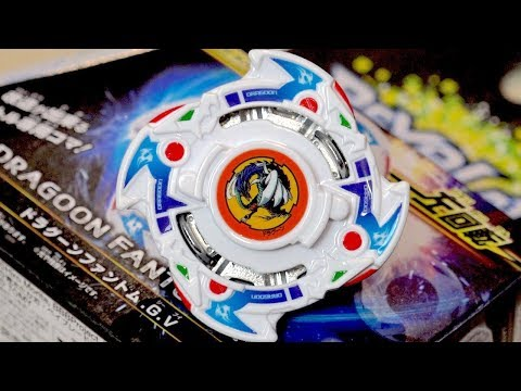 Dragoon F .G.V WBBA EXCLUSIVE Unboxing & Review! - Beyblade Burst