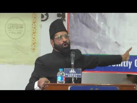 talk by Hon`ble Minister of Human Rights Mr Mumtaz Ahmad Tarar VTS 01 3