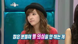 Download Video 【TVPP】Jessica(SNSD) - Scandal with Ok Taec Yeon, 제시카(소녀시대) - 옥택연과의 열애설, 그 진실은? @ Radio Star MP3 3GP MP4