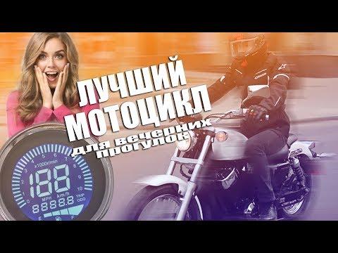 Лучший мотоцикл для вечерних прогулок по городу. Обзор Honda VT750S