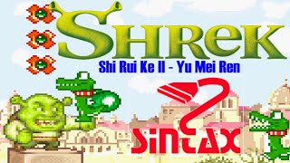 Shrek (Shi Rui Ke II / Yu Mei Ren) (Unl) (Ch) (SINTAX) - Game Boy Advance Longplay - (NO DEATH RUN)