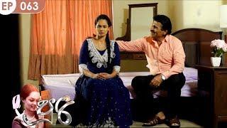 Poori | Episode 63 - (2019-03-10) | ITN Thumbnail