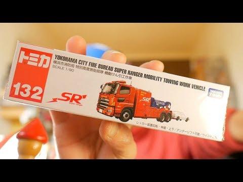 中西のティータイム〜トミカ横浜市消防局 特別高度救助部隊 機動けん引工作車〜名前が長い車体も長い色々動いて楽しい