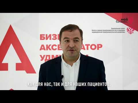 Сергей Березин | Исполнительный директор сети клиник «Доктор плюс»