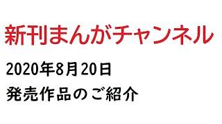 鉄壁ハニームーン(3)