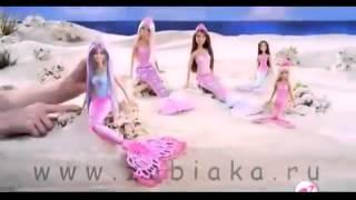 Кукла Барби Русалочка, Меняющая цвет! Это что то новенькое!