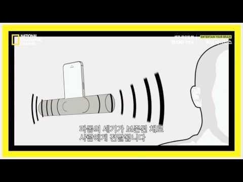 키친타월 심을 이용한 DIY 스마트폰 스피커!
