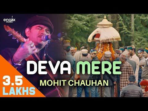 Mohit Chauhan Video Song | Deva Mere | Saanjh Film